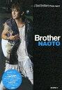 三代目J Soul Brothers NAOTO Brother[本/雑誌] (単行本・ムック) / EXILE研究会/編