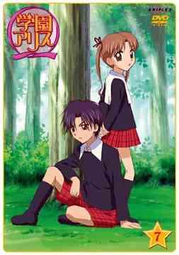 学園アリス Vol.7[DVD] / アニメ
