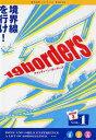 【送料無料選択可!】19borders season3 vol.1 / オリジナルV