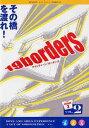 【送料無料選択可!】19borders season3 vol.2 / オリジナルV