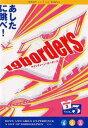 【送料無料選択可!】19borders season3 vol.3 / オリジナルV