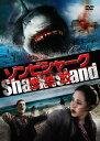 ゾンビシャーク 感染鮫[DVD] / 洋画