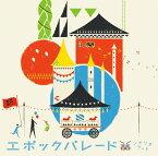 エポックパレード [DVD付初回生産限定盤][CD] / シナリオアート