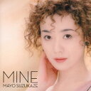 MINE [20th Anniversary Deluxe Edition] [DVD付初回限定盤][CD] / 涼風真世