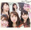 楽天乃木坂46グッズ裸足でSummer [CD+DVD/Type-C][CD] / 乃木坂46