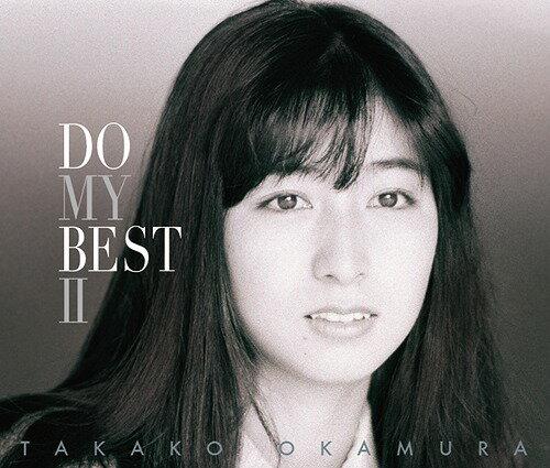 DOMYBESTII 通常盤  CD /岡村孝子