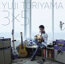 3x5[CD] / 鳥山雄司