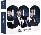 99.9-刑事専門弁護士- Blu-ray BOX[Blu-ray] / TVドラマ