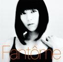 Fantome [SHM-CD][CD] / 宇多田ヒカル