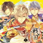 イケメン戦国◆時をかける恋 キャラクターソング&ドラマCD 第二弾[CD] / ドラマCD