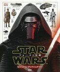 STAR WARSフォースの覚醒ビジュアル・ディクショナリー / 原タイトル:Star Wars The Force Awakens The Visual Dictionary[本/雑誌] (単行本・ムック) / パブロ・ヒダルゴ/著 富永晶子/訳 高貴準三/監修