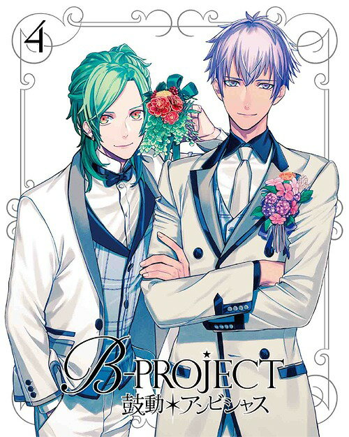 TVアニメ, その他 B-PROJECT 4 Blu-ray