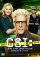 CSI: 科学捜査班 シーズン15 ザ・ファイナル コンプリートDVD BOX-1[DVD] / TVドラマ