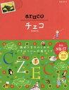 地球の歩き方aruco 15[本/雑誌] / ダイヤモンド・ビッグ社