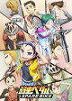 弱虫ペダル SPARE BIKE [初回生産限定版][DVD] / アニメ