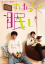 うしろシティ単独ライブ「すばらしく眠い」[DVD] / バラエティ (うしろシティ)