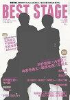 BEST STAGE (ベストステージ) 2016年11月号 【表紙】 平野紫耀×神宮寺勇太×岩橋玄樹×岸優太×内博貴『JOHNNYS' Future WORLD』[本/雑誌] (雑誌) / 音楽と人