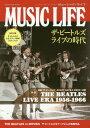 MUSIC LIFE ザ・ビートルズ ライブの時代 (SHINKO MUSIC MOOK)[本/雑誌] (単行本・ムック) / シンコーミュージック・エンタテイメント