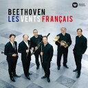 ベートーヴェン: 管楽器とピアノのための作品集[CD] / レ・ヴァン・フランセ