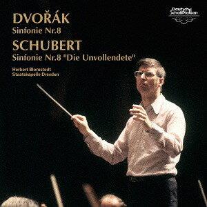 ドヴォルザーク: 交響曲 第8番 ト長調 作品88、シューベルト: 交響曲 第8番 ロ短調 D.759「未完成」 [UHQCD][CD] / ヘルベルト・ブロムシュテット (指揮)/シュターツカペレ・ドレスデン