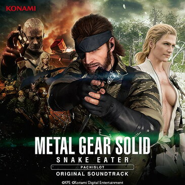 PACHISLOT METAL GEAR SOLID SNAKE EATER ORIGINAL SOUNDTRACK[CD] / オムニバス