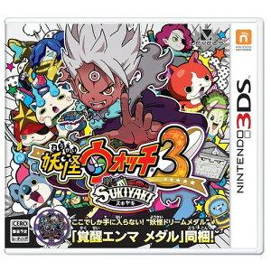 妖怪ウォッチ3 スキヤキ[3DS] / ゲーム