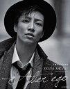 早霧せいな写真集 Alter ego (DVD付き) (タカラヅカMOOK)[本/雑誌] / 宝塚クリエイテ
