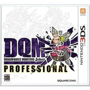 ドラゴンクエストモンスターズ ジョーカー3 プロフェッショナル[3DS] / ゲーム