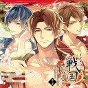 イケメン戦国◆時をかける恋 キャラクターソング&ドラマCD ...