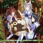 『ウマ娘 プリティーダービー』STARTING GATE 02[CD] / マルゼンスキー(CV: Lynn)、フジキセキ (CV: 松井恵理子)、オグリキャップ (CV: 高柳知葉)