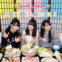 TrySailのTRYangle harmony RADIO FANDISK 4[CD] / TrySail