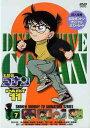 【送料無料選択可!】名探偵コナン PART11 Vol.7 / アニメ