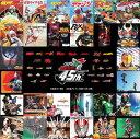 仮面ライダー生誕45周年記念 昭和ライダー&平成ライダーTV主題歌[CD] / 特撮