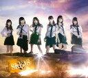 革命の丘 [3CD+DVD/TYPE-C][CD] / SKE48
