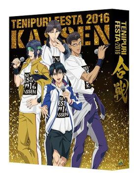 テニプリフェスタ2016〜合戦〜 [特装限定版][Blu-ray] / オムニバス