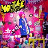 MONTAGE [通常盤][CD] / VALSHE