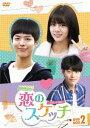 恋のスケッチ〜応答せよ1988〜 DVD-BOX 2[DVD] / TVドラマ