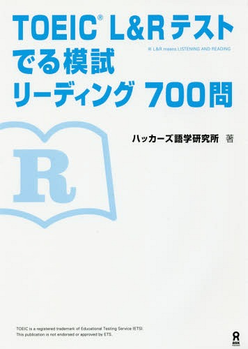 https://item.rakuten.co.jp/neowing-r/neobk-2046065/