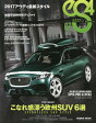 eS4 67 (GEIBUN)[本/雑誌] / 芸文社