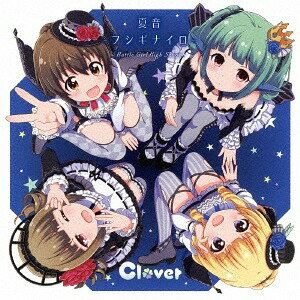 夏音-フシギナイロ-/Cat-Cat Romance[CD] / Clover(CV: 五十嵐裕美・久野美咲・木戸衣吹・悠木碧)/f*f(CV: 本渡楓・下地紫野)