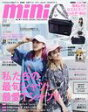 mini (ミニ) 2017年6月号 【表紙】 YURINO&須田アンナ(E-girls/Happiness) 【付録】 X-girl ショルダーバッグ[本/雑誌] (雑誌) / 宝島社