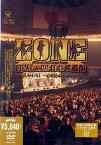 ZONE FINAL in 日本武道館 2005/04/01 〜心を込めてありがとう〜[DVD] / ZONE