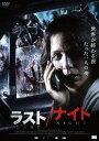 ラスト/ナイト[DVD] / 洋画