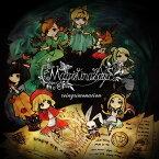 Reingrimonation [DVD付限定盤 A][CD] / Magistina Saga