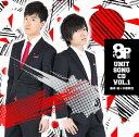 8P ユニットソングCD Vol.1[CD] / 畠中祐&千葉翔也