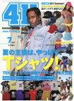 411(フォーワンワン) 2017年7月 【表紙】 エイサップ・ロッキー[本/雑誌] (雑誌) / ブレイン