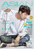 ASIAN POPS MAGAZINE 127号 【表紙】 イ・ジュンギ[本/雑誌] (単行本・ムック) / A-Studio
