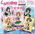 【ムービック】Lycee Overture Ver.ガールズ&パンツァー戦車道大作戦!1.0 ブースターパック BOX[グッズ]