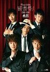 Music Video 純烈祭! 2010-2017[DVD] / 純烈