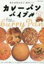 知れば知るほど面白いカレーパンバイブル (GEIBUN)[本/雑誌] / 井上岳久/監修 - CD&DVD NEOWING